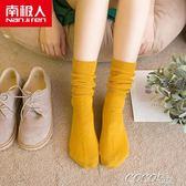 棉襪 襪女韓國秋冬長襪子女棉襪中厚款襪子時尚彩色純色長襪 coco衣巷