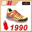 【爆殺↘1990】GARMONT 低筒疾行健走鞋9.81 Speed III 481222/201 男款 / 紅黃 / 城市綠洲