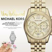 【人文行旅】Michael Kors | MK5556 美式奢華休閒腕錶