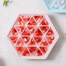 【BlueCat】六邊形外殼製冰格 製冰...