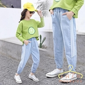 降價兩天 女童牛仔褲 2020新款秋裝韓版大兒童褲 寬鬆洋氣老爹蘿卜褲子春秋潮