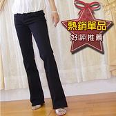 牛仔褲--跨越極限細直美腿-十天狂賣百條!中腰黑色魔術中直筒牛仔褲(M-7L)-N126眼圈熊中大尺碼