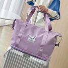 旅行包女干濕分離運動單肩包手提輕便收納包健身包男防水行李袋 全館免運