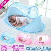 嬰兒蚊帳罩寶寶蒙古包可折疊支架有底嬰童床蚊帳罩·樂享生活館liv