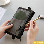 韓國版簡約小清新透明網紗創意筆袋