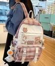 韓版背包書包女中學生初中生小學生三到六年級可愛大學生雙肩包潮