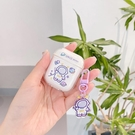 airpods保護套耳機包Airpods1/2代蘋果pro卡通透明【輕派工作室】