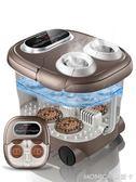 五折 足浴盆器全自動高洗腳盆電動按摩加熱深泡腳桶足療機家用恒溫  美斯特精品  YXS