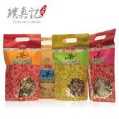 臺灣好茶(大容量補充包):寶島紅茶或原香烏龍或桂香烏龍(40入/袋)