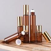 精油滾珠瓶空瓶香水唇膏眼霜高檔玻璃鋼珠分裝走珠瓶  1/2/5/10ML  格蘭小舖