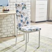 椅子創意時尚現代簡約個性書桌椅美甲靠背椅餐廳凳子成人歐式餐椅【帝一3C旗艦】YTL