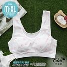 夏日海洋少女成長美胸衣 M-XL (粉色)-伊黛爾