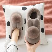 包跟棉拖鞋女冬立體兔情侶防滑厚底保暖兒童卡通產后月子棉鞋快速出貨