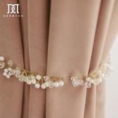 輕奢北歐現代窗簾綁帶珍珠綁繩捆綁帶窗簾綁扣紗簾裝飾繩子扎束 8號店