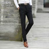 西裝褲夏季男裝正韓修身商務休閒褲男士黑色直筒西裝長褲子青年厚款西褲