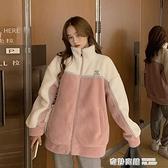 冬季年新款韓版加絨加厚羊羔毛外套女秋冬百搭寬鬆小個子上衣 奇妙商鋪