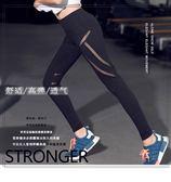 網紗透氣健身女士性感運動跑步緊身高彈瑜伽訓練高腰壓縮打底褲 LY1721『愛尚生活館』
