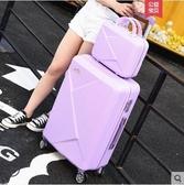 行李箱子母女24寸小清新旅行拉桿箱萬向輪 cf