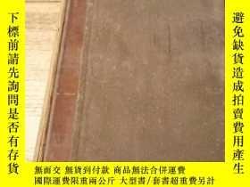 二手書博民逛書店外文版;PLANE罕見AND SOLID GEOMETRY 18