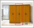 {{ 海中天休閒傢俱廣場 }} J-42 摩登時尚 衣櫃系列 107-2 華特香檜2尺衣櫃(中)
