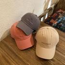 帽子女短檐鴨舌帽字母ins韓版潮日系百搭街頭潮人學生遮陽棒球帽 茱莉亞