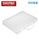 SHUTER 樹德 SO-3122 手提風格小集盒 透明色 (個)
