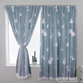 簡易魔術貼窗簾免打孔安裝臥室遮陽粘貼式出租房小窗戶遮光布短窗 poly girl