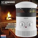 【HERAN禾聯】135M5W-HPH 360°電熱絲電暖器 電暖爐 暖氣機 暖爐 電熱爐 電熱暖器 環狀出風 過熱保護