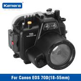Kamera Canon 70D (18-55mm) 相機潛水殼 防水殼 潛水盒 防水40米 防水盒 防水罩 潛水罩 透明殼