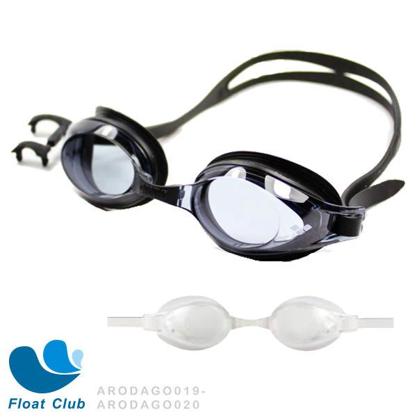 Arena品牌出清 AGY340 泳鏡 蛙鏡 訓練型 日本製 - 出清品恕不接受退換貨