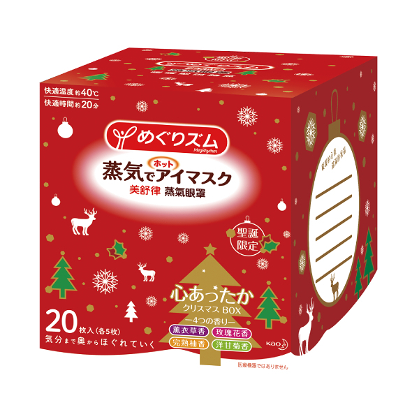 美舒律蒸氣眼罩暖暖聖誕禮盒(20片裝) 【康是美】