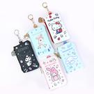 多功用可掛式零錢包 附有一個扣環可掛置於大包上 可愛造型拉鏈片及隱藏式鑰匙圈 是不容錯過的必備配件