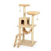 貓跳台 貓爬架 貓窩 貓樹一體貓架子貓跳台別墅爬貓架帶窩一體貓架貓咪用品  快速出貨