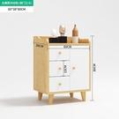 北歐臥室五斗櫃特價收納櫃實木腿儲物櫃簡約現代靠墻組合櫃子矮櫃 【快速】