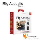 iRig Acoustic Stage 舞台型 樂器拾音器/錄音界面 【適用木吉他/民謠吉他/古典吉他/烏克麗麗】