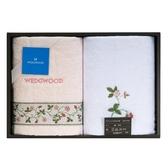 WEDGWOOD田園野莓毛巾方巾禮盒二入( 粉 / 粉藍 )081534-1