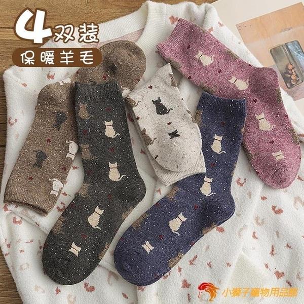 羊毛襪子女中筒襪純棉秋冬日系可愛保暖堆堆襪長筒襪【小獅子】
