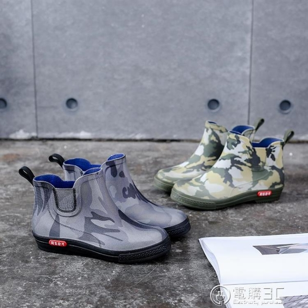 短筒防水鞋男雨靴夏季雨鞋男士迷彩水靴防滑廚房套鞋釣魚膠鞋  聖誕節免運