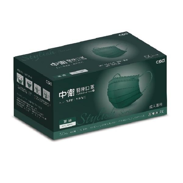 中衛醫療口罩50片-軍綠