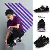New Balance 慢跑鞋 NB 247 黑 紫 Tritium 氚氣系列 二代 運動鞋 男鞋【PUMP306】 MS247TOD