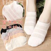 女襪 女士春夏新款無側邊隱形船襪純棉超薄款淺口低幫帶防滑硅膠女襪套 快速出貨
