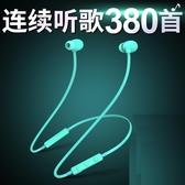 藍芽耳機無線雙耳運動跑步入耳式超長待機續航適用vivo蘋果oppo華為 HOME 新品
