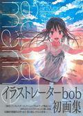 bob畫集:aquamarine