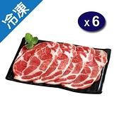台灣梅花烤肉片500G/盒X6【愛買冷凍】