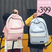 後背包-獨特絲光後背包(大款)-6232- J II