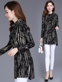 春秋上衣女韓版新款洋氣高領寬鬆百搭打底衫長袖條紋t恤女潮 星河光年