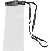 【聖影數位】Godox 神牛 TL30 防水袋 for TL30專用 防水包 防雨 雨衣 附腕帶