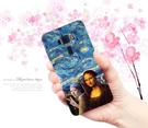 華碩 asus ZenFone3 ZE552KL Z012DA 手機殼 硬殼 外殼 梵谷星空