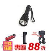 LED Q5 騎行套裝版 手電筒 自行車 前燈 U型夾 充電電池 座充(V50-0308)