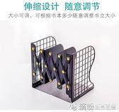書架黑白網狀可伸縮書立架摺疊書夾書靠書立簡易桌上收納課桌神器桌面繽紛 家居